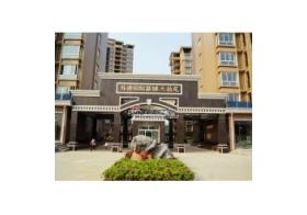苏通国际新城客户案例